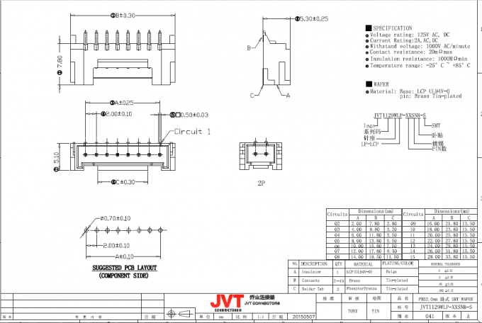 JVT PHS 2.0mm Single Row Wire to Board Crimp style Connectors with Secure Locking Devices